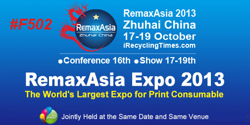 Invitation To Exhibition Booth : Invitation letter invite you to visit our booth at f